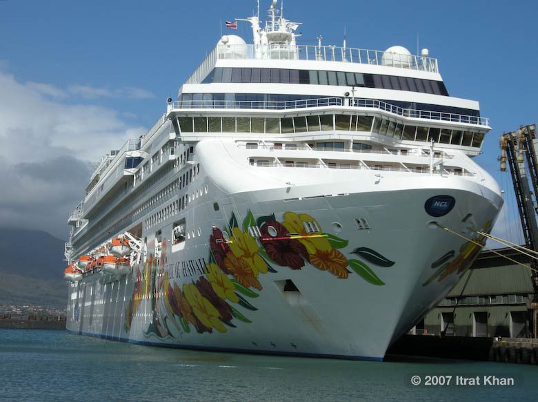 Our cruise ship…The Pride of Hawaii